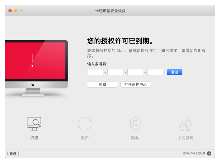 content/zh-cn/images/lrc/Mac-Step-2.png