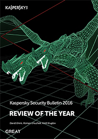 content/zh-cn/images/repository/smb/kaspersky-security-bulletin-review-of-the-year-2016.png