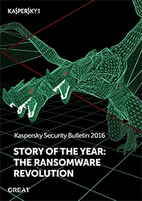 content/zh-cn/images/repository/smb/kaspersky-story-of-the-year-ransomware-revolution.png